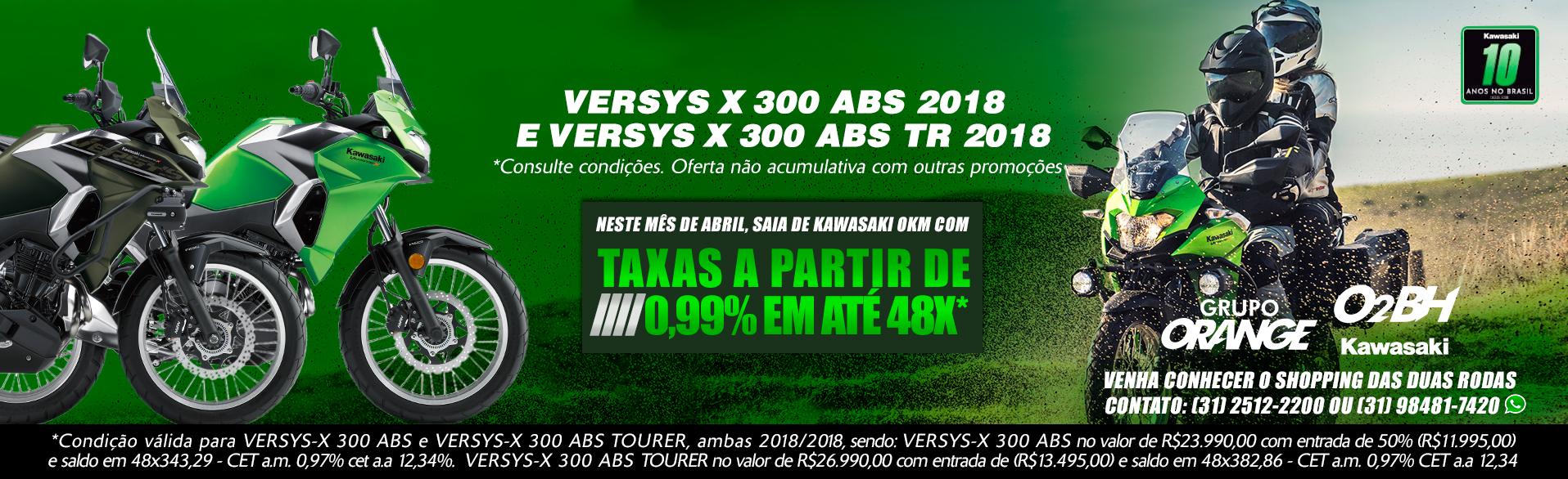Versys-X 300 ABS e Versys-X 300 Tourer ABS